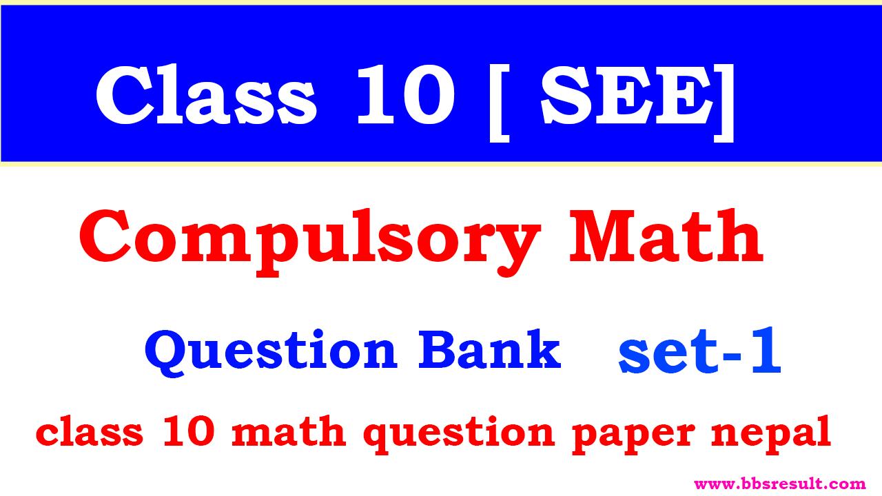 class 10 math question paper nepal